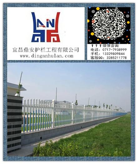 厂区围栏 湖北恩施安防护栏锌钢护栏耐腐蚀抗压