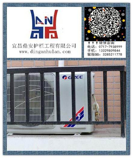 供应热镀锌喷塑护栏 阳台空调栏杆