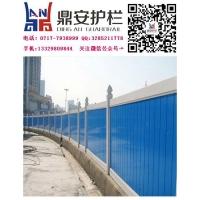 组装式隔离护栏 锌钢建筑工地护栏 锌钢施工护栏
