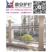 [供应]老河口鼎安锌钢社区护栏小区护栏直销围墙栏杆定做