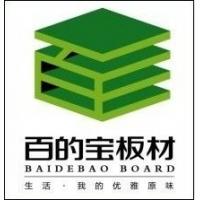 2017品牌板材招商| 生态板品牌百的宝诚招代理商