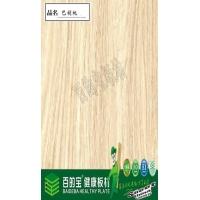 2016-11巴新胡桃木细木工板——板材品牌百的宝