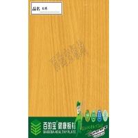 红榉饰面板—中国板材品牌百的宝