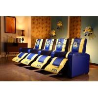赤虎品牌主题影院沙发 电动多功能皮制影院沙发