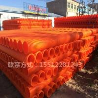 供应MPP双壁波纹管 电力电缆保护管