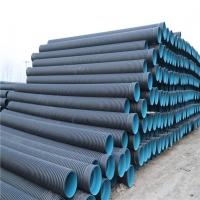 HDPE 大口径排污双壁波纹管 鹏源生产