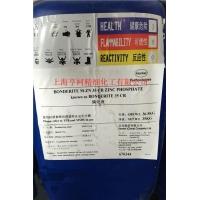 汉高常温锌系磷化液Bonderite 35CR