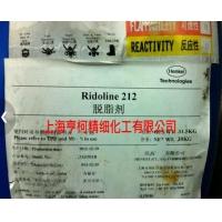 汉高弱碱性清洗剂Ridoline212