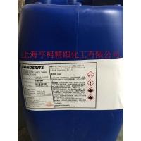 汉高磷化液Duridine 3990,铁系磷化液3990