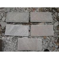 灰色文化石|灰色蘑菇石|灰色外墙砖粉石英蘑菇石