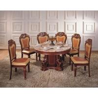 喜洋洋餐桌茶几系列modelE-012#