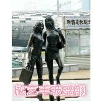 城市玻璃钢雕塑