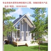 河南重型木屋加工机械 【宏恩园林】实木木屋 移动木屋