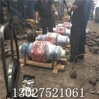 華亭煤礦使用的5Z020103鏈輪軸組/價格稱你心雙志sty