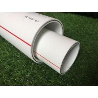 PSP钢塑复合管材价格