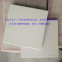 耐酸瓷砖,耐酸砖生产流程