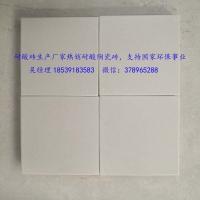 防腐耐酸砖-百变小砖 铺出大效果-耐酸瓷砖