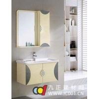 成都辉煌博士卫浴--辉煌博士不锈钢浴室柜
