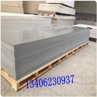 pvc塑料板防水阻燃垫板 货架仓库硬质pvc垫板隔板