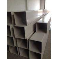pvc风管塑料板 硬质聚氯乙烯风管 防腐易焊接