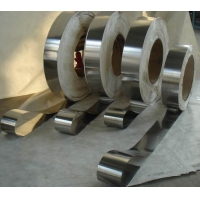 0.15mm铝带,0.2mm冲压铝带,0.5mm拉伸铝箔