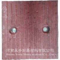 矿山研磨系统双金属复层耐磨板