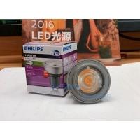 飞利浦GU10 LED调光射灯5.4W /930 24°射灯