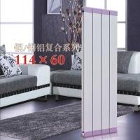 津艺散热器铜(钢)铝复合114X60散热器