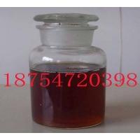 乳化油 液压支架用乳化油 ME15-5乳化液油ME10-5