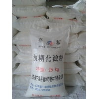 预糊化淀粉增稠增粘剂 凝固剂