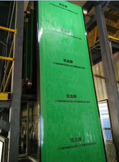 天骄建材-TJ-CPS反应型强力交叉膜自粘防水卷材