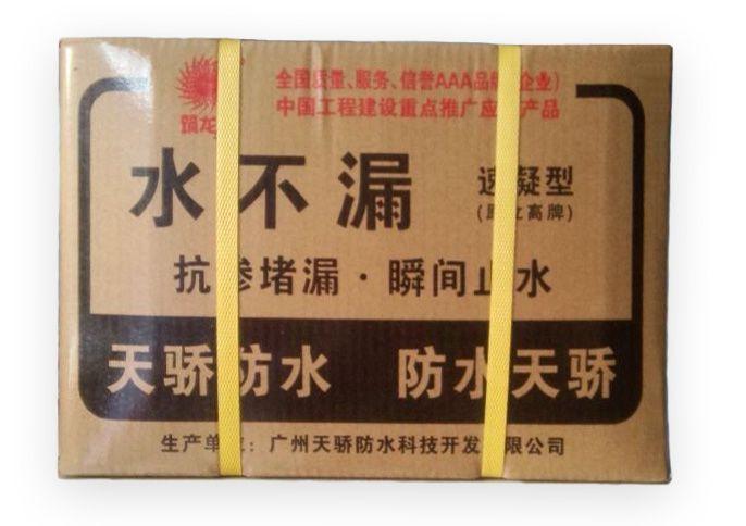 天骄建材-TJ-808型水不漏|抗渗堵漏防水砂浆