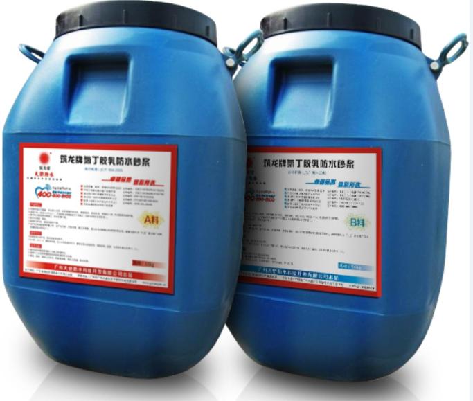 天骄建材-TJ-984型氯丁胶乳防水砂浆