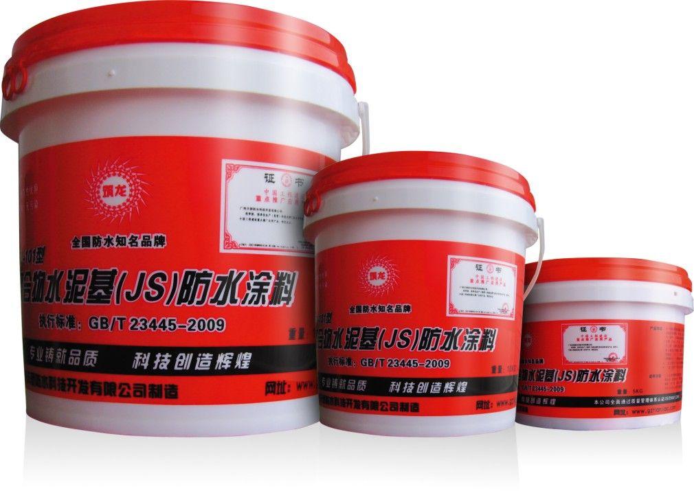 天骄建材-TJ-101型聚合物水泥基(JS)防水浆料(涂料)