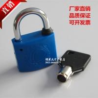 35mm梅花钥匙塑钢锁 利德表箱锁