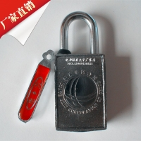 40磁感应密码锁 磁性挂锁 昆仑大磁锁电力表箱锁户外防撬锁具