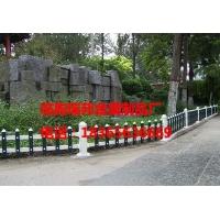 瑞邦园林PVC草坪护栏 PVC草坪围栏 PVC花坛护栏