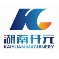 湖南开元机械工业有限公司