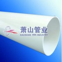 萧山(萧通)PVC-U螺旋中空消音排水管
