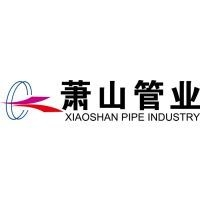 天津市萧山管业有限公司静海分公司