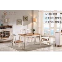 北欧风格餐桌椅,全实木餐桌椅,环保时尚餐桌椅,田园健康家居