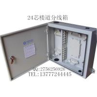 冷轧板24室外芯光纤分线箱