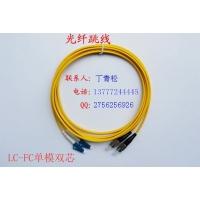 LC-FC单模光纤跳线网络跳线