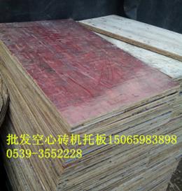 85/45免烧砖竹胶板空心砖机托板