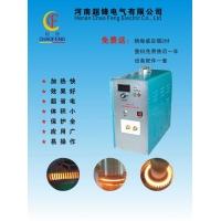 超锋高频焊接机省电耐用质量好