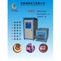 槽钢淬火设备加热炉高效省电