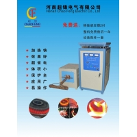 安徽高频感应加热炉质量好省电