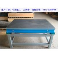 铸铁划线平台精度1级材质灰铁HT200/250中渤重工提供现