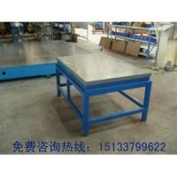 【铸铁平台含平台支架】 1级精度划线 检验 研磨平板最低