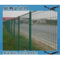 安平骄鹏公路护栏网用户放心的产品安全可靠